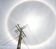 halo-solar-no-setao